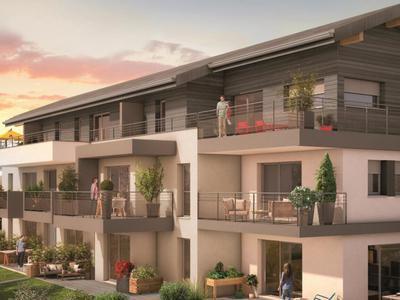 Appartement neuf, 46 m²